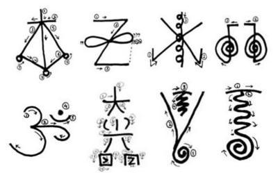 Simbolos reiki karuna