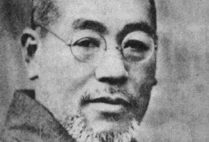 Mikao Usuai