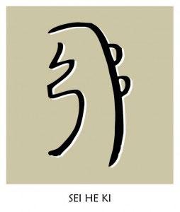 Símbolo de armonía de Reiki