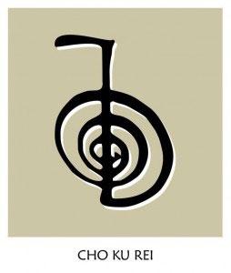 Símbolo de poder de Reiki